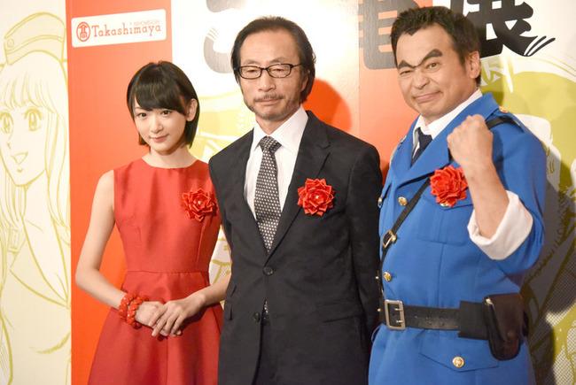 news_header_kochikame09
