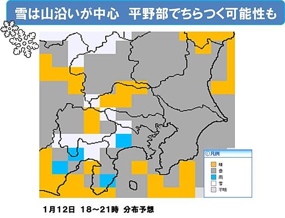 関東 気象 天気予報に関連した画像-03