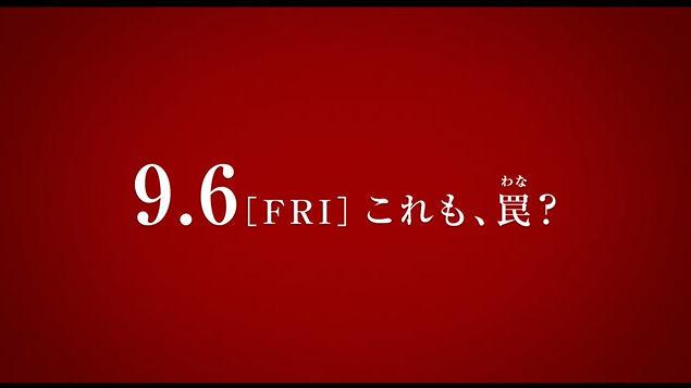 かぐや様は告らせたい 実写映画 橋本環奈 平野紫耀 予告編に関連した画像-37
