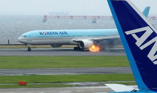 大韓航空に関連した画像-01