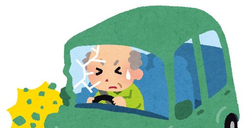 高齢者 4コマ漫画 タクシー 免許 返上に関連した画像-01