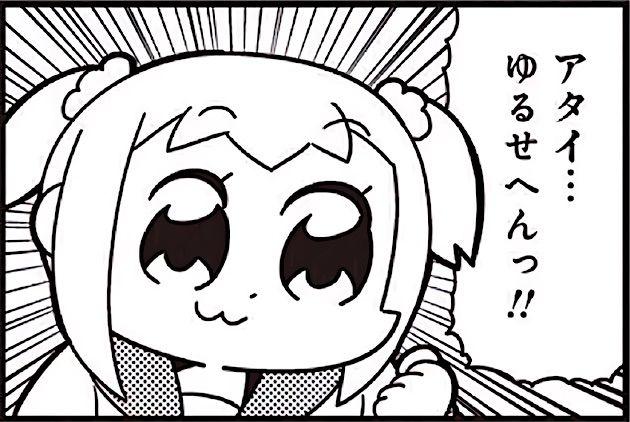 福島 盗難 財布 防犯カメラに関連した画像-01