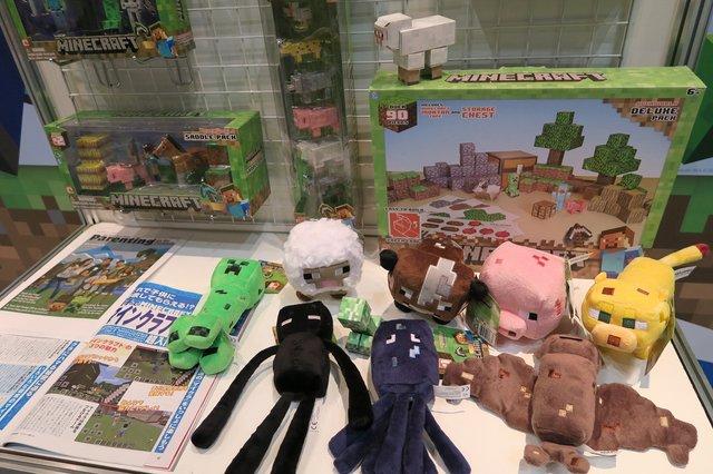 マインクラフト 日本 グッズ おもちゃに関連した画像-04