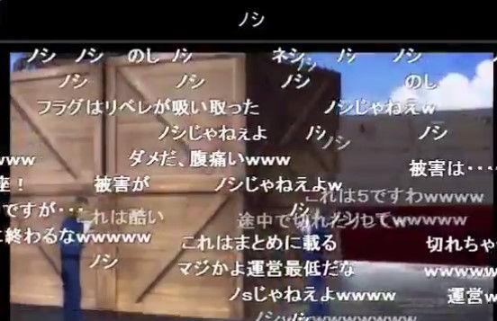 ニコニコ生放送 放送事故 アニメ ブレイブウィッチーズ 8話 上映会に関連した画像-11