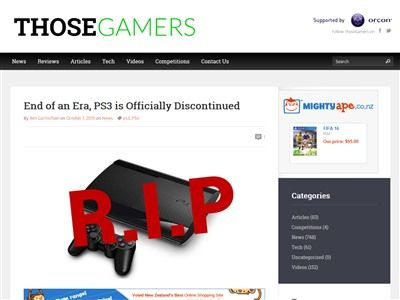 PS3 生産終了 ソニーに関連した画像-02