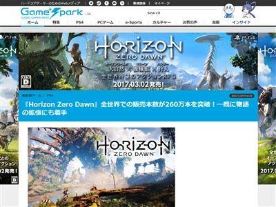 Horizonに関連した画像-02