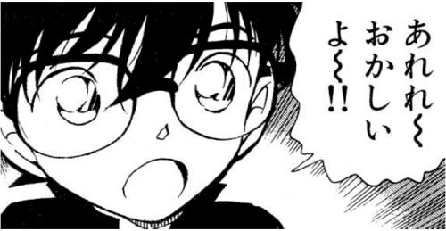 ポケモン新成人お祝いミノムッチ除外に関連した画像-01