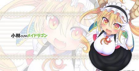 京アニ 小林さんちのメイドドラゴン 京都アニメーション アニメ化に関連した画像-01