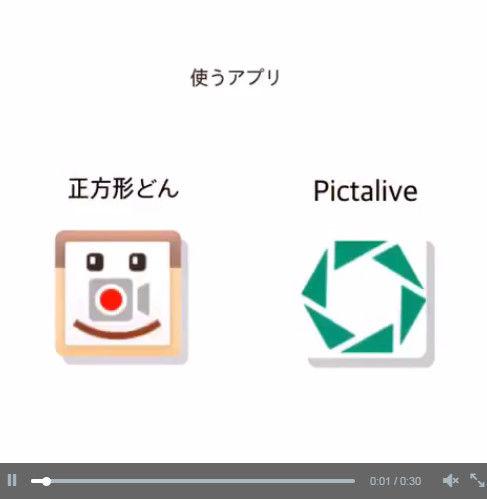 iPhone6s 携帯 動画 ロック画面に関連した画像-02