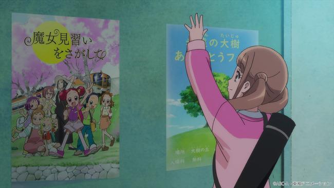 プリキュア最新話おジャ魔女どれみポスターに関連した画像-02