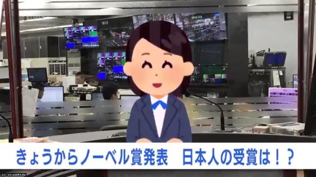 TBS ニュースキャスター いらすとやに関連した画像-01