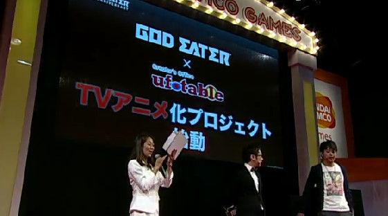 ゴッドイーター2 レイジバースト ティザービジュアル 一番くじに関連した画像-01