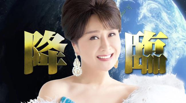 ラスボス 小林幸子 PSO2 ファンタシースターオンライン2 ビートまりお ライブ 降臨 コラボに関連した画像-01