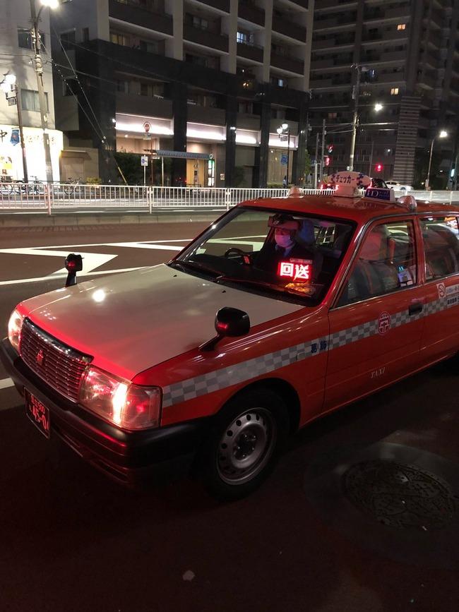 ホリエモン 堀江貴文 タクシー 乗車拒否 晒しに関連した画像-02