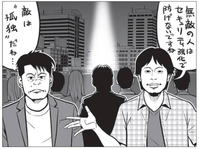 京アニ放火テロの犯人「もう失うものはねぇから!」