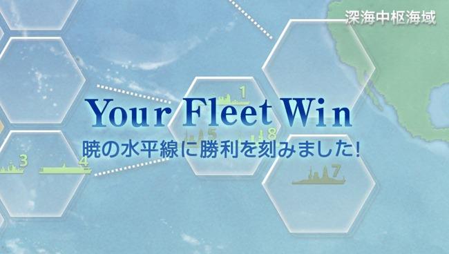 艦これ改 アイオワ 戦艦に関連した画像-02