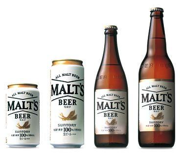 サントリー モルツ 販売 終了 新商品 ビール 酒に関連した画像-01