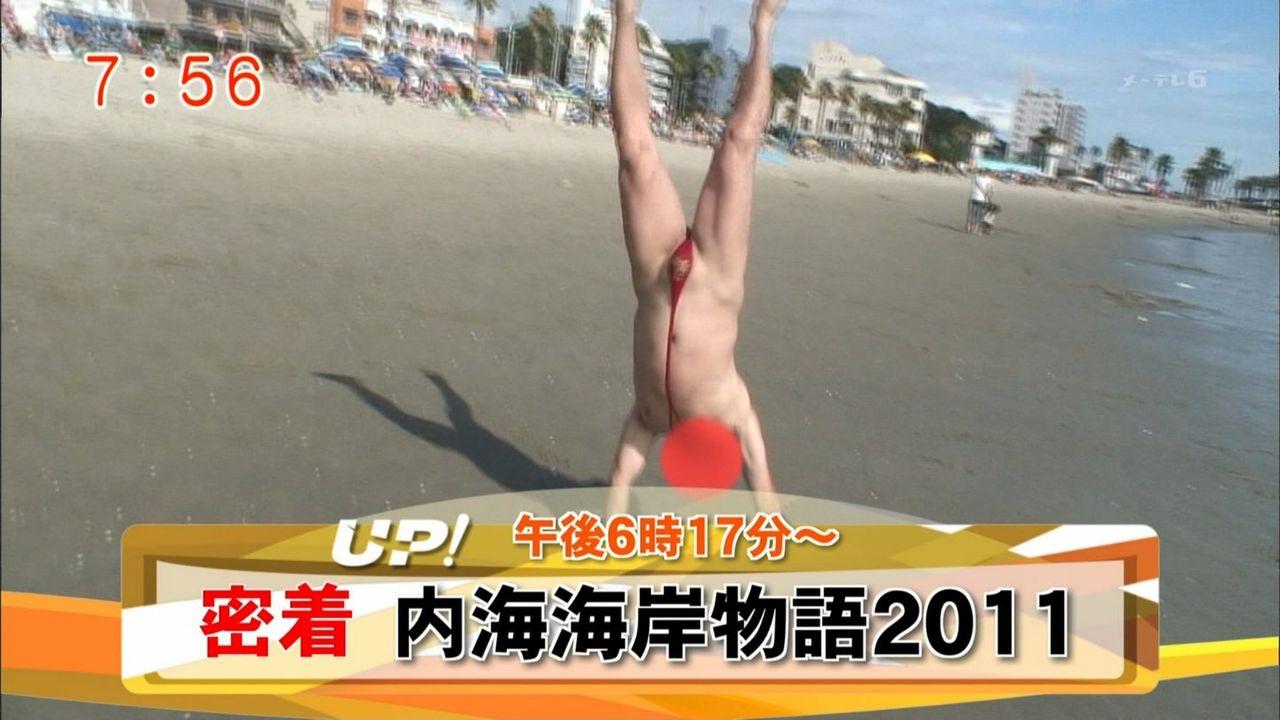 【スリングショット】エロ水着 11着目【モノキニ】YouTube動画>8本 dailymotion>2本 ->画像>512枚