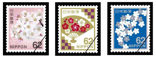 略語 切手 ペペロンチーノに関連した画像-03