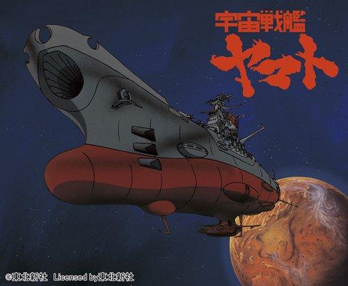 宇宙戦艦ヤマト 広島 宮島 フェリー コラボ タイアップ 小野大輔 古代進に関連した画像-01