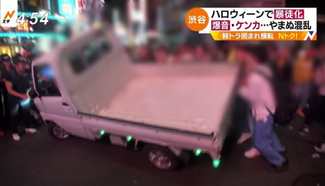 ハロウィーン 期間 渋谷 酒類 販売自粛 コンビニに関連した画像-01