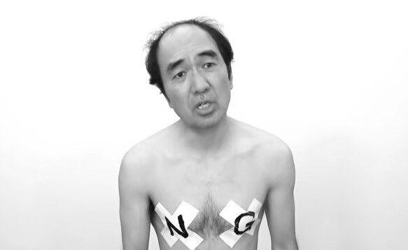 エガちゃんねる 広告審査 に関連した画像-01
