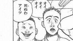 けものフレンズ ネズミのフレンズ ニコニコ動画 コメント職人に関連した画像-01