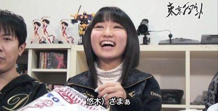 東京エンカウント SNKに関連した画像-01