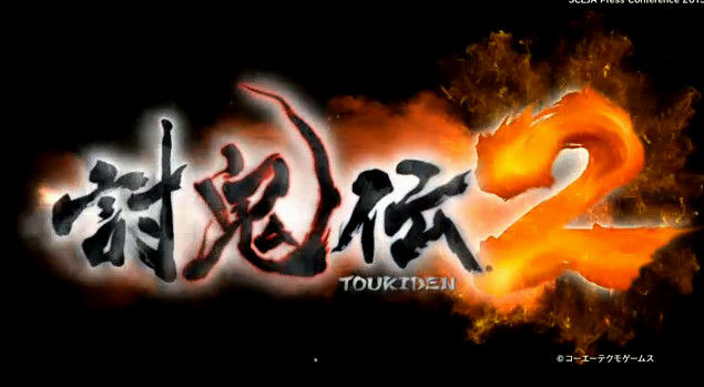 討鬼伝2 オープンワールド スクリーンショットに関連した画像-01