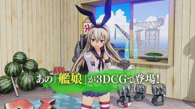 艦これアーケード PV 映像に関連した画像-18