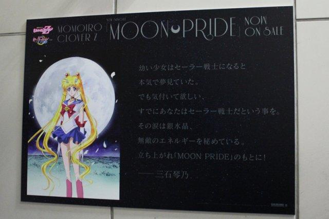 news_xlarge_panel_mitsuishi