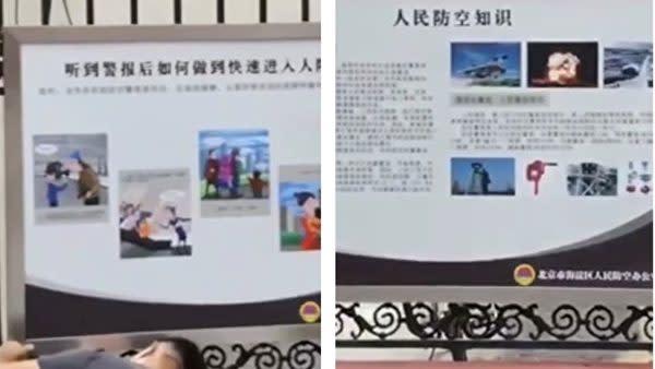 中国 アメリカ 戦争 開戦 空爆 ポスターに関連した画像-03
