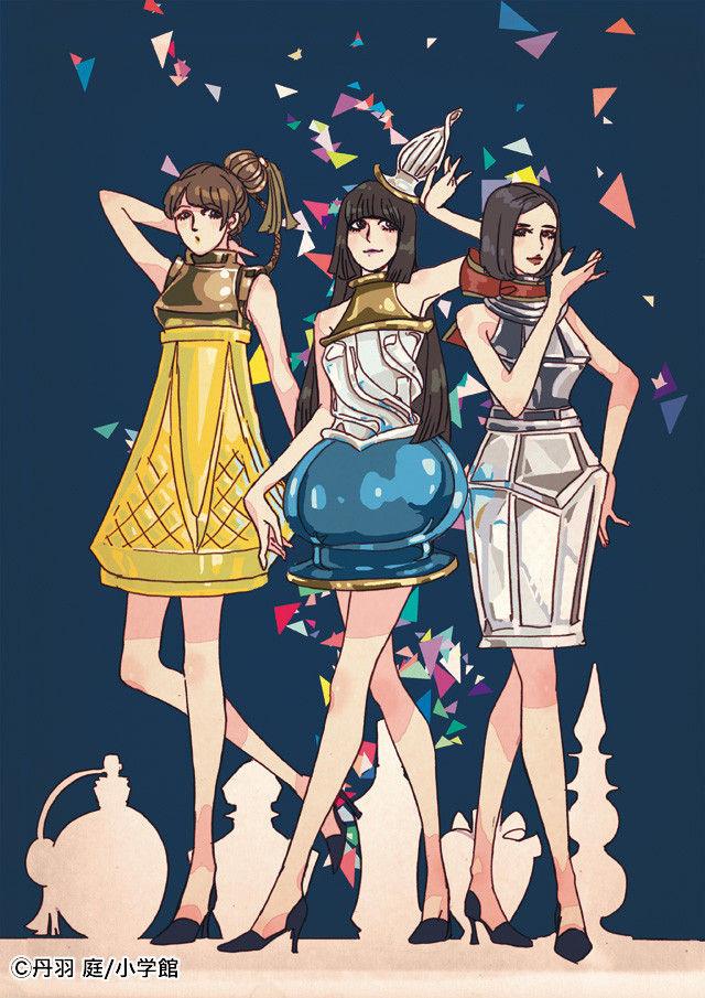 news_xlarge_tanba_perfume