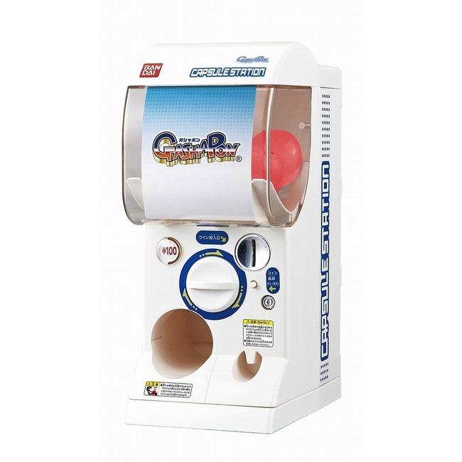 バンダイ ガチャポン バンナム 2500円 高額 フィギュアに関連した画像-01