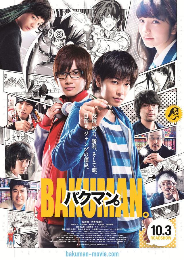 news_xlarge_bakuman_poster