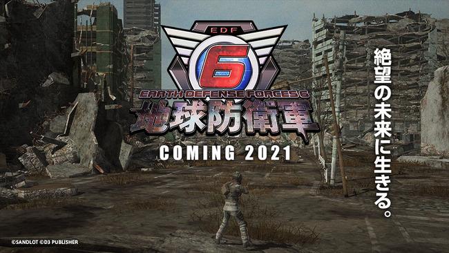 地球防衛軍6 PS4 ニンテンドースイッチ 2021年に関連した画像-01