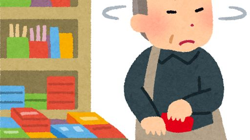 孫 おじいちゃん 仮面ライダー 万引き ひき逃げ 逮捕に関連した画像-01