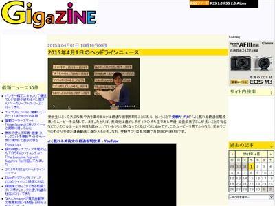 能登麻美子 受験サプリに関連した画像-02