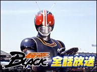 仮面ライダーBLACK ニコ生 一挙放送に関連した画像-01