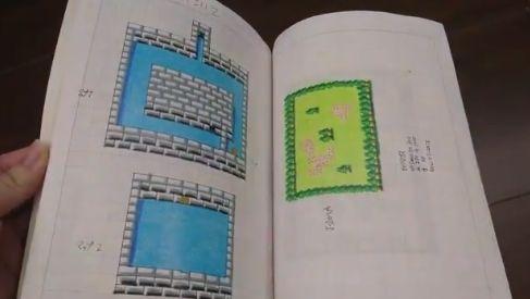 小学生 ゲーム 設定 ノート に関連した画像-05