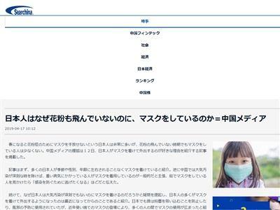 日本 マクスに関連した画像-02