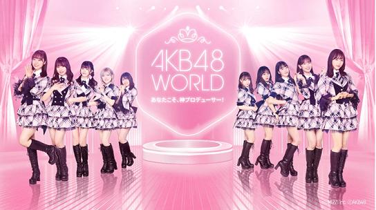 AKB48新作ゲームアプリ発表に関連した画像-01