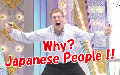 新型コロナ 外国人 日本人 思想 穢れ 謝罪に関連した画像-01