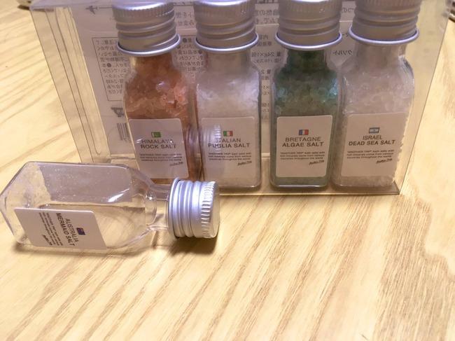 ツイッター 岩塩 塩 間違い バスソルト 入浴剤 食べるに関連した画像-02