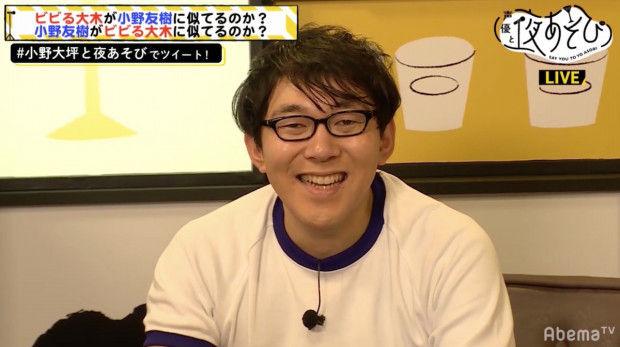 ビビる大木 小野友樹 激似 共演 声優と夜あそびに関連した画像-04