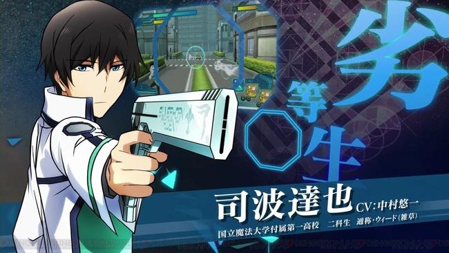 アニオタ アニメキャラ 総理大臣 ランキングに関連した画像-01