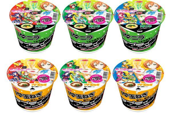 ラブライブ! コラボ カップ麺に関連した画像-01