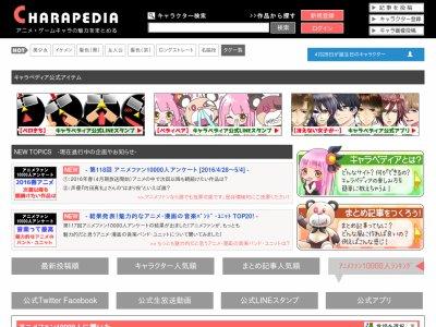 ST☆RISH μ's ラブライブ けいおん 放課後ティータイムに関連した画像-02
