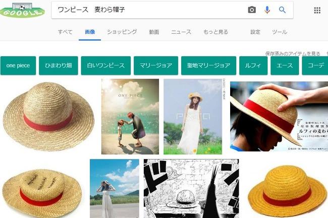 絵描き 夏 服 ワンピース 検索 海賊に関連した画像-03