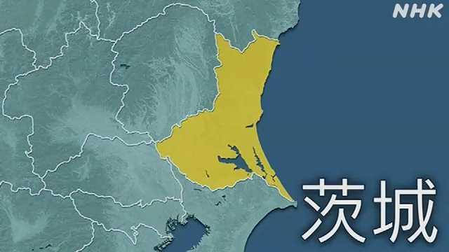 茨城県 東京オリンピック 東京五輪 選手 専用病床 拒否に関連した画像-01